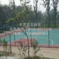 供应篮球场地喷油漆,网球场地面翻新、刷学校操场地坪的油漆
