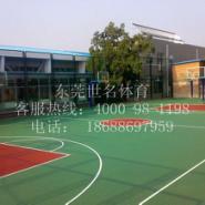 广州露天蓝羽球场刷漆图片
