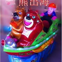 供应上海儿童摇摆机价格  电动摇摆机 防假币摇摆机批发