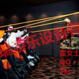 供應7D動感影院,7D動感影院報價,7D動感影設備