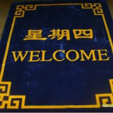 供应手工羊毛地毯,上海手工羊毛地毯,上海手工羊毛地毯供应