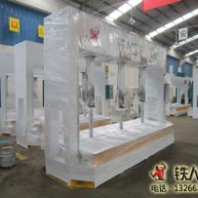 供应新余市建筑模板冷压机厂家,新余市建筑模板冷压机制造商批发