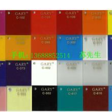 GARY有机玻璃压克力板,压克力透明板