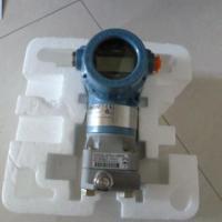 3051CG压力变送器罗斯蒙特