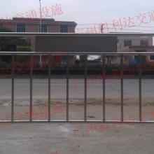 供应威海不锈钢防撞护栏价格/交通防撞围栏直销/交通不锈钢铁马生产厂家图片