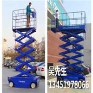 苏州固定式升降平台供货商图片