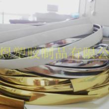 供应用于家具的金色银色家具装饰条 TU形条