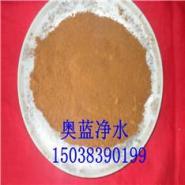 新疆聚合氯化铝铁厂家批发图片