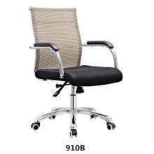 供应舒适电脑椅图片