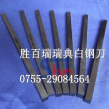 高速钢冲针K唛超硬白刚刀棒化学成分批发