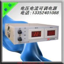 供应沈阳直流稳压可调压电源