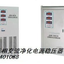 供应精密器械专用净化稳压器图片