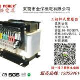 供应电源专用隔离变压器,辽宁沈阳电源隔离变压器厂家批发价格