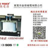 供应单相电源隔离变压器