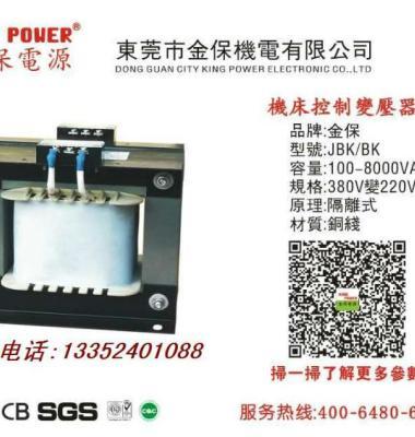 隔离电源变压器图片/隔离电源变压器样板图 (3)