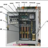 供应空压机专用稳压器