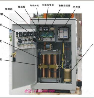调压稳压电源图片/调压稳压电源样板图 (4)