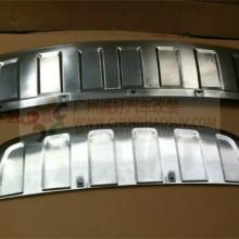 供应奥迪Q7前后护板,Q7不锈钢下护板,Q7全新挡板批发