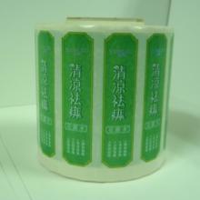 湛江供应透明标签/花露水标签印刷厂
