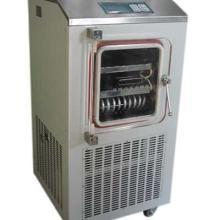 LGJ-50F真空冷冻干燥机,真空冷冻干燥机-冻干设备超低温冷冻干燥批发