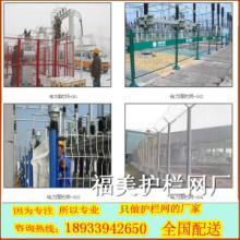 供应城市道路铁丝网护栏/海口工地小区铁丝网/铁护栏厂家