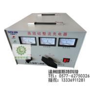 蓄电池充电器厂家图片