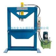 H型框架液压机图片