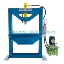 供应H型框架液压机价格,生产框架式压力机厂家,销售框架式压力机公司,电动框架式压力机。批发