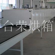 供应网带炉生产厂家 江苏网带炉价格 湖南网带炉价格
