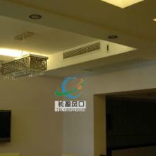 供应陕西大型连锁酒店专用铝风口|酒店铝合金条形风口|回风检修口图片