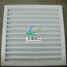 供应内蒙古机电铝检修口|蒙古风口厂|内蒙古检修口批发
