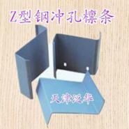 天津z型钢精品销售精密生产图片