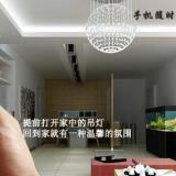 供应价格便宜的LED灯控wifi模块安装 LED灯控制wifi方案