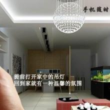 供应深圳,东莞,惠州,广州,珠海安卓苹果手机APPwifi模块/手机APP手机控制wifi模块