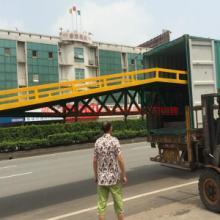 供应装卸平台移动叉车上货必选设备