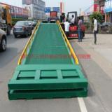供应广东省3吨叉车卸货板载重10吨可移动式登家车桥厂