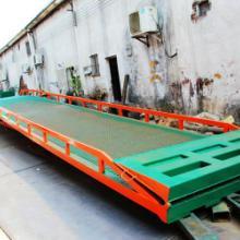 供应花都集装箱上货柜登车桥厂家,增城集装箱上货柜登车桥报价