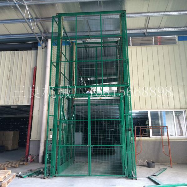 供应导轨链条式吊笼升降台供货商