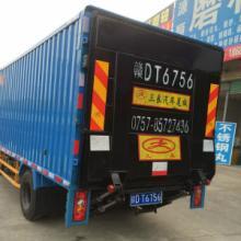 供应佛山货车装卸尾板生产厂家,标准装卸尾板批发