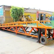 载重10吨装柜平台生产厂家图片