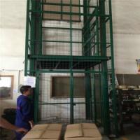 【化龙装货升降平台】、装货升降平台厂家、3吨装货升降平台、三良机