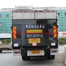九江货车尾板_各种货车尾板_货车尾板维配_三良机械