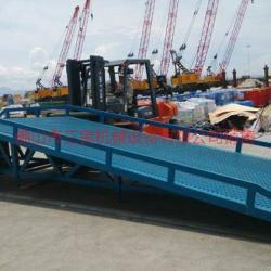 供应化工厂叉車裝卸平台10吨載重