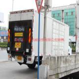供应乐平货车尾板生产厂家,四烩货车尾板特价