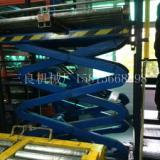 供应移动式液压升降台厂价