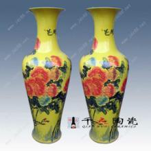 供应开业礼品摆放陶瓷大花瓶