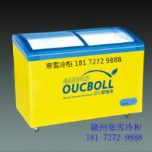 供应赣州寒雪冷柜销售展示柜饮料柜冰柜