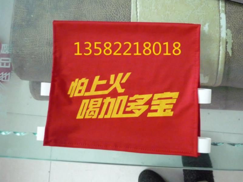 供应黑龙江出租车广告头套定做厂家,黑河广告头套定做厂家