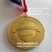 供应奖牌-奖章-金属奖牌-金属奖章-北京奖牌-北京奖章