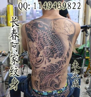 后背鱼纹身图案大全_鱼图纹身图案大全_臂膀鱼图纹身图案大全_钟